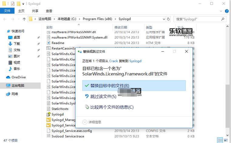 kiwi syslog server 破解 版